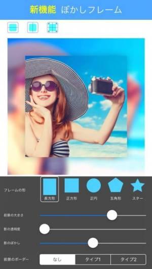 iPhone、iPadアプリ「ぼかし加工-ぼかしやモザイクをかけれる動画・写真加工アプリ」のスクリーンショット 3枚目