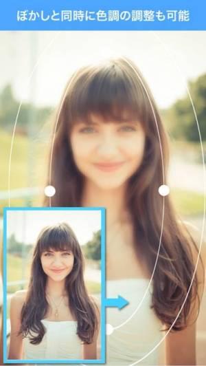 iPhone、iPadアプリ「ぼかし加工-モザイク/美肌修正」のスクリーンショット 5枚目