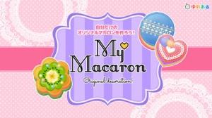 iPhone、iPadアプリ「わたしのマカロン(親子で楽しくお菓子クッキング)」のスクリーンショット 1枚目