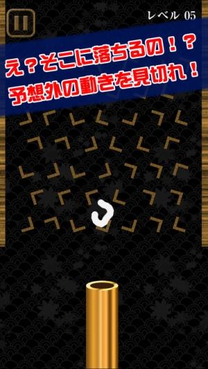 iPhone、iPadアプリ「UDONちゅるん」のスクリーンショット 2枚目
