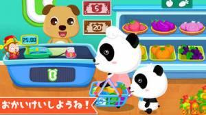 iPhone、iPadアプリ「かいものだいすき-BabyBus」のスクリーンショット 4枚目