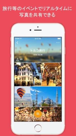 iPhone、iPadアプリ「Each Angle (イーチアングル)」のスクリーンショット 3枚目