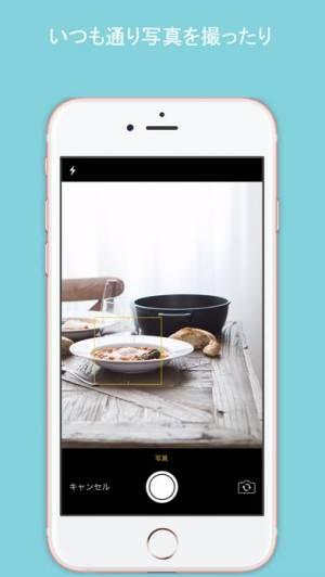 iPhone、iPadアプリ「Each Angle (イーチアングル)」のスクリーンショット 1枚目