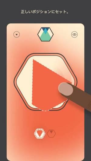 iPhone、iPadアプリ「Colorcube」のスクリーンショット 2枚目