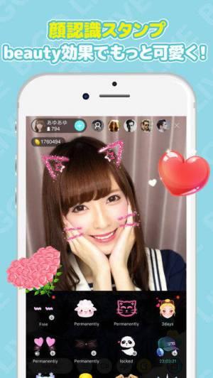 iPhone、iPadアプリ「BIGO LIVE(ビゴライブ)- SNS系配信アプリ」のスクリーンショット 3枚目