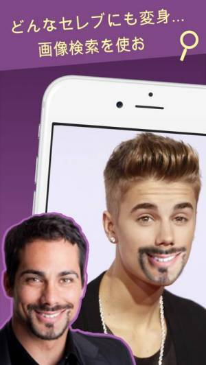 iPhone、iPadアプリ「Face Swap Live Lite」のスクリーンショット 5枚目
