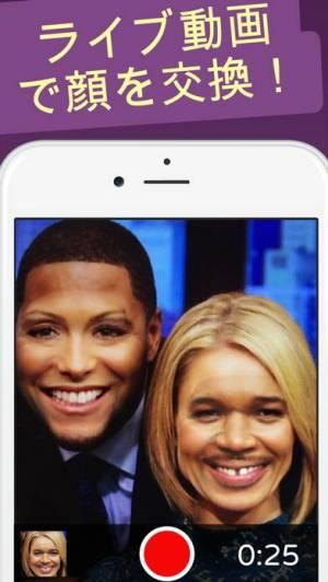 iPhone、iPadアプリ「Face Swap Live Lite」のスクリーンショット 1枚目
