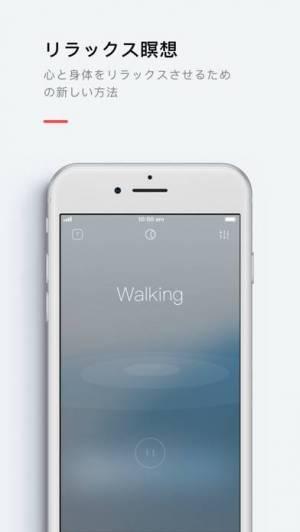 iPhone、iPadアプリ「Tide: 睡眠音と集中タイマー」のスクリーンショット 5枚目