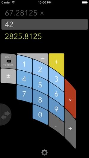 iPhone、iPadアプリ「FutureCalc: ergonomic calculator for single-handed use」のスクリーンショット 4枚目