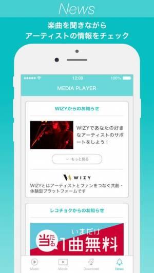 iPhone、iPadアプリ「PlayPASS Music(プレイパス対応音楽プレイヤー)」のスクリーンショット 5枚目