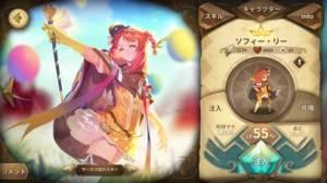 iPhone、iPadアプリ「Sdorica(スドリカ)」のスクリーンショット 2枚目