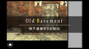 iPhone、iPadアプリ「脱出ゲーム old basement」のスクリーンショット 1枚目
