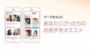 iPhone、iPadアプリ「出会いはwith(ウィズ) 婚活・マッチングアプリ」のスクリーンショット 3枚目