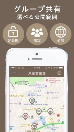 iPhone、iPadアプリ「マップコレクションDiground」のスクリーンショット 4枚目