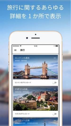 iPhone、iPadアプリ「Google Trips」のスクリーンショット 1枚目