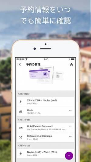 iPhone、iPadアプリ「Google Trips」のスクリーンショット 3枚目