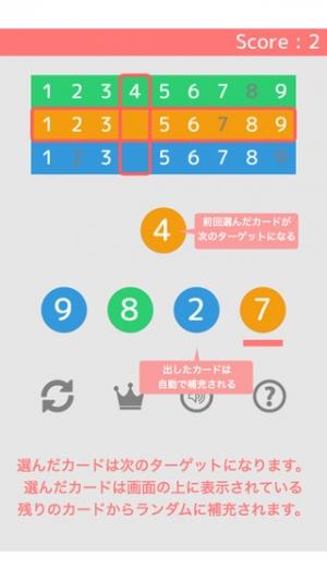 iPhone、iPadアプリ「色と数字のIQパズル - Number or Color」のスクリーンショット 4枚目