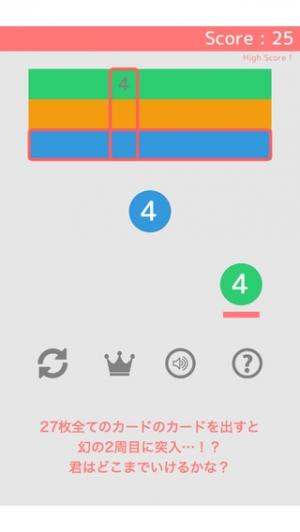 iPhone、iPadアプリ「色と数字のIQパズル - Number or Color」のスクリーンショット 1枚目