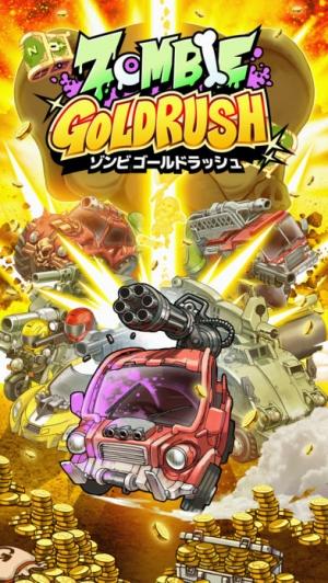 iPhone、iPadアプリ「ZOMBIE GOLD RUSH」のスクリーンショット 1枚目