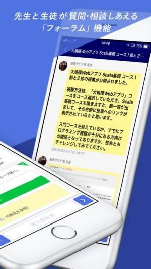 iPhone、iPadアプリ「N予備校」のスクリーンショット 2枚目