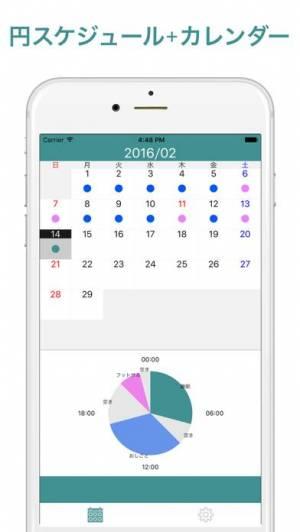 iPhone、iPadアプリ「1日管理カレンダー 円スケジュールのカレンダー」のスクリーンショット 1枚目