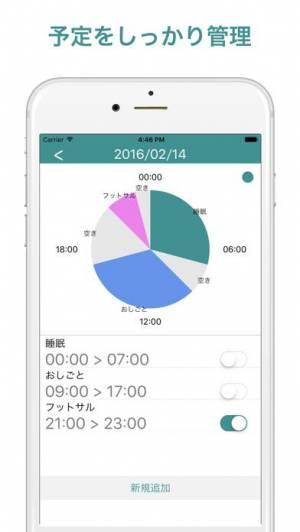 iPhone、iPadアプリ「1日管理カレンダー 円スケジュールのカレンダー」のスクリーンショット 2枚目