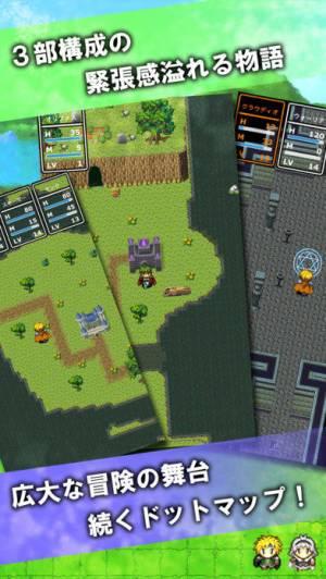 iPhone、iPadアプリ「RPG 偽りの物語 / ドット絵ロールプレイングゲーム」のスクリーンショット 5枚目