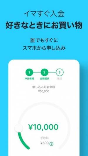 iPhone、iPadアプリ「Kyash(キャッシュ)-チャージ式Visaカード」のスクリーンショット 2枚目