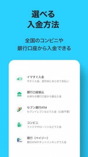 iPhone、iPadアプリ「Kyash(キャッシュ)-チャージ式Visaカード」のスクリーンショット 3枚目