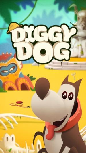 iPhone、iPadアプリ「ココ掘れワンワン Diggy Dog」のスクリーンショット 5枚目
