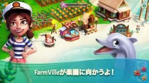 iPhone、iPadアプリ「FarmVille 2: Tropic Escape」のスクリーンショット 1枚目