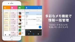 iPhone、iPadアプリ「スケジュール ストリート ~ 人気の定番カレンダー・日記」のスクリーンショット 4枚目