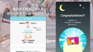 iPhone、iPadアプリ「女性向けまとめ読みアプリ - pool(プール)-」のスクリーンショット 4枚目