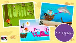 iPhone、iPadアプリ「Comomola パイレーツ - 子供のための冒険」のスクリーンショット 4枚目