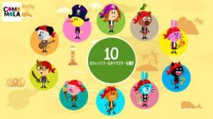 iPhone、iPadアプリ「Comomola パイレーツ - 子供のための冒険」のスクリーンショット 2枚目