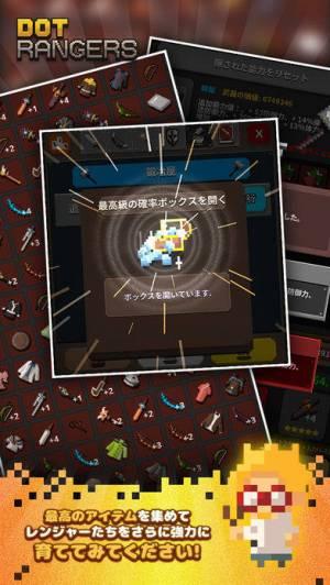 iPhone、iPadアプリ「レトロ戦隊」のスクリーンショット 3枚目