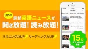 iPhone、iPadアプリ「Listen News」のスクリーンショット 1枚目