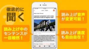 iPhone、iPadアプリ「Listen News」のスクリーンショット 2枚目