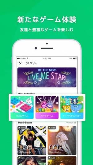 iPhone、iPadアプリ「LiveMe(ライブミー)- ライブ配信アプリ」のスクリーンショット 5枚目