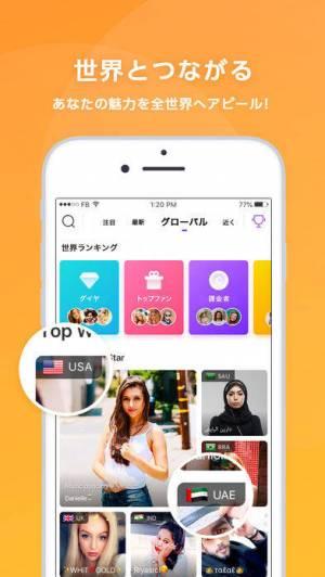 iPhone、iPadアプリ「LiveMe(ライブミー)- ライブ配信アプリ」のスクリーンショット 4枚目