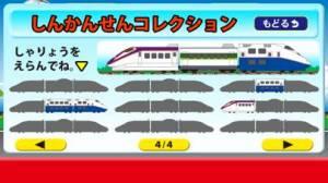 iPhone、iPadアプリ「でんコレ【電車コレクション】」のスクリーンショット 3枚目