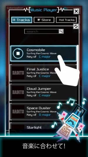 iPhone、iPadアプリ「グルーヴギャラクシー」のスクリーンショット 3枚目