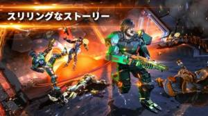iPhone、iPadアプリ「Shadowgun Legends - Online RPG」のスクリーンショット 3枚目