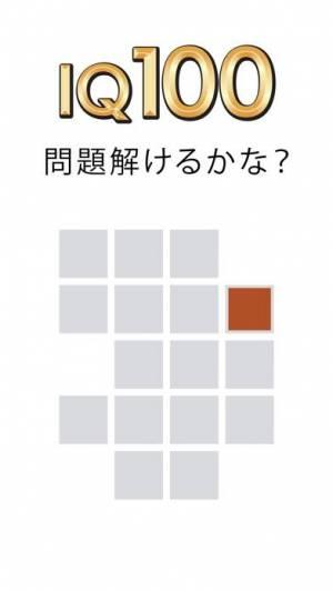 iPhone、iPadアプリ「Fill 一筆書き パズル ゲーム」のスクリーンショット 3枚目
