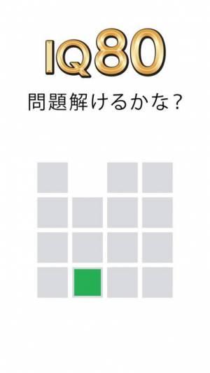 iPhone、iPadアプリ「Fill 一筆書き パズル ゲーム」のスクリーンショット 2枚目