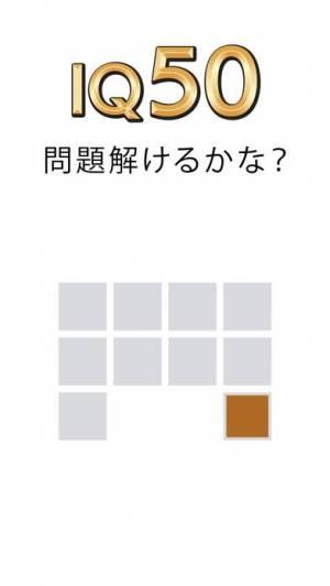 iPhone、iPadアプリ「Fill 一筆書き パズル ゲーム」のスクリーンショット 1枚目