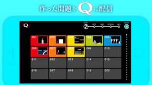 iPhone、iPadアプリ「Q craft」のスクリーンショット 5枚目