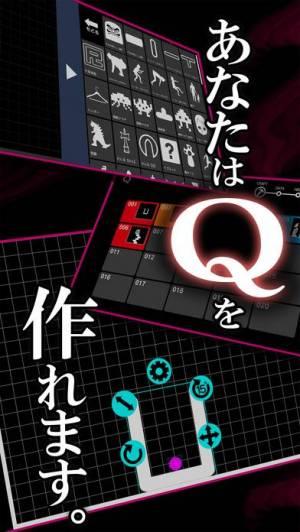 iPhone、iPadアプリ「Q craft」のスクリーンショット 2枚目