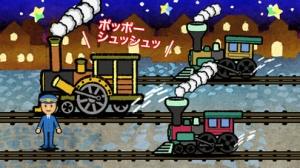 iPhone、iPadアプリ「TOKOTON Vol.1 列車が走るよ!」のスクリーンショット 1枚目