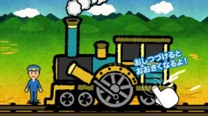 iPhone、iPadアプリ「TOKOTON Vol.1 列車が走るよ!」のスクリーンショット 2枚目